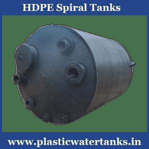 hdpe spiral tanks