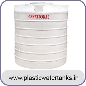 Plastic Round Water Tank